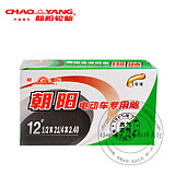 Chaoyang tire inner tube 12 1/2*2 1/4 62-203 electric vehicle inner tube