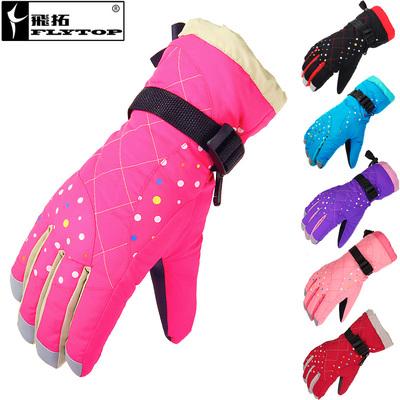 滑雪手套 户外男女士防风防水保暖运动防寒冬季骑行儿童加厚手套
