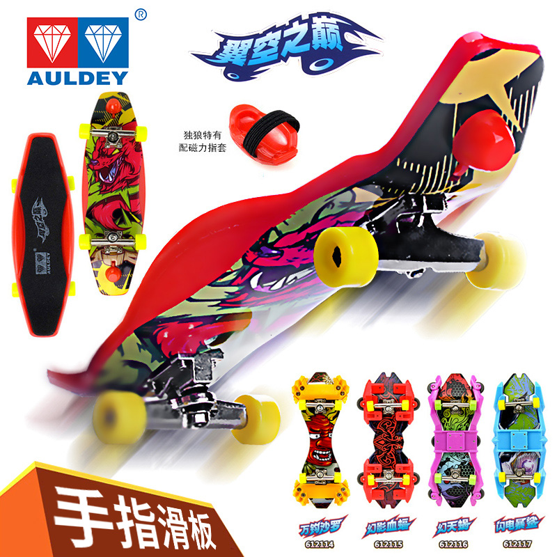 Genuine Audi double drill wing top of the sky finger skateboarding Tiger toy lune movie quiet