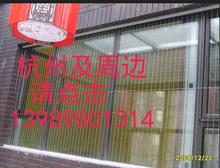 杭州鼎顺防盗窗隐形防护网铝合金纱窗三防窗金钢网儿童阳台防护栏