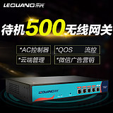 Leguang LG-WA500N Standby 500 Intelligent Gateway Gigabit Enterprise Equipment Thin AC Centralized Management QO