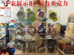 G shock卡西欧亚克力展示柜手表展柜格子收纳盒展示架推拉门定做