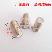 All copper TV mother-to-female straight-through connector cable TV inch butt f head double-pass extension cable