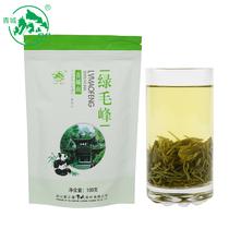 口粮茶传统纸包绿茶250g明前特级狮峰牌龙井茶叶年新茶2018