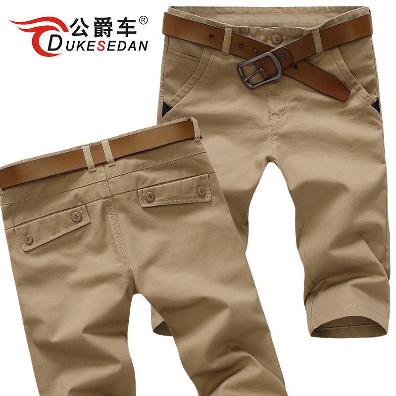 男士米色短裤