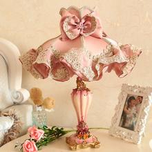 布艺台灯田园风格卧室床头装饰灯温馨雕花暖色黄光结婚礼物送闺蜜