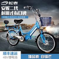 松吉鋰電電動車