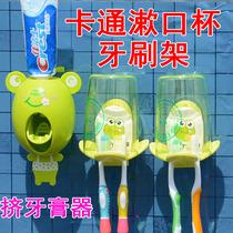 吸壁式牙刷架创意漱口杯套装刷牙杯架壁挂吸盘式牙具牙刷盒置物架
