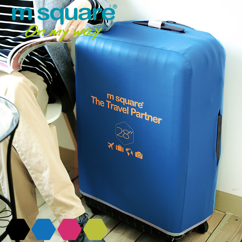 M square旅行美学 弹力旅行箱套 行李箱拉杆箱包保护套防尘罩子