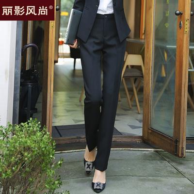 丽影风尚 职业女装修身西装裤 OL通勤正装裤 工装直筒中腰长裤子