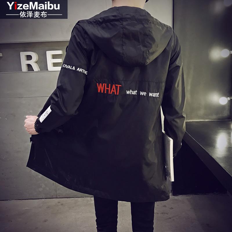 男外套大码版男夹克中长款男风衣
