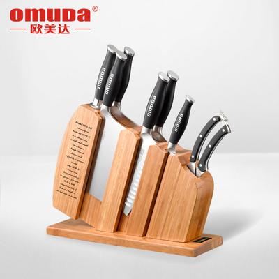 欧美达厨房刀具皇冠千锻八件套砍骨刀菜刀厨师刀三德刀水果刀包邮