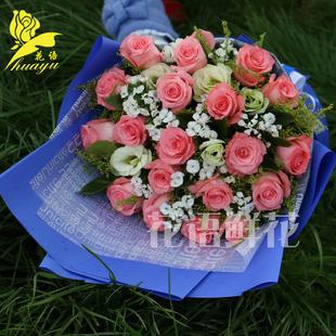 七夕粉玫瑰鲜花广州