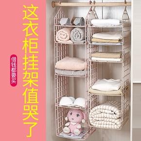 宿舍悬挂式折叠衣柜挂架家用多层挂袋衣服内衣裤袜子置物收纳包包