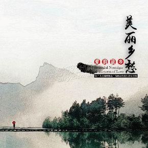 星外星正版CD光碟美丽乡愁-爱的故乡高清流行音乐/Pop电影碟