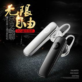 苹果7音乐无线iphone6plus跑步听歌蓝牙耳机立体声5 6s耳麦通用型