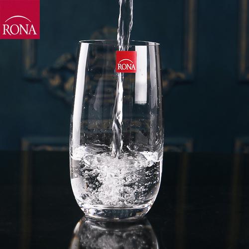 捷克进口莫吉托Mojito鸡尾酒杯海波水杯水晶玻璃牛奶杯啤酒杯子
