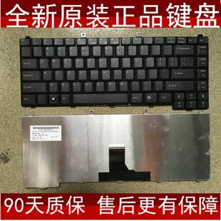 全新LENOVO联想 昭阳E390 旭日420 420A 420M E390A E390M键盘US