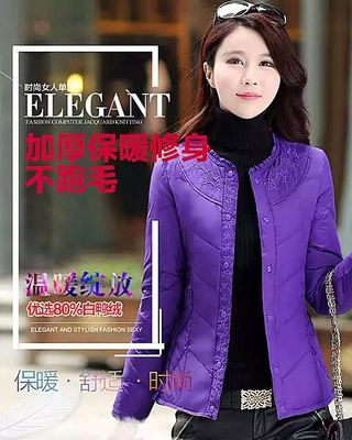 新款韩版羽绒服女士内胆轻薄修身短款大码打底中老年加厚保暖外套