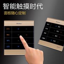 型亏本直销86智能触摸无线遥控开关随意贴双控免布线面板家用墙壁