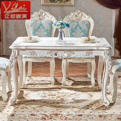 法式雕花餐桌