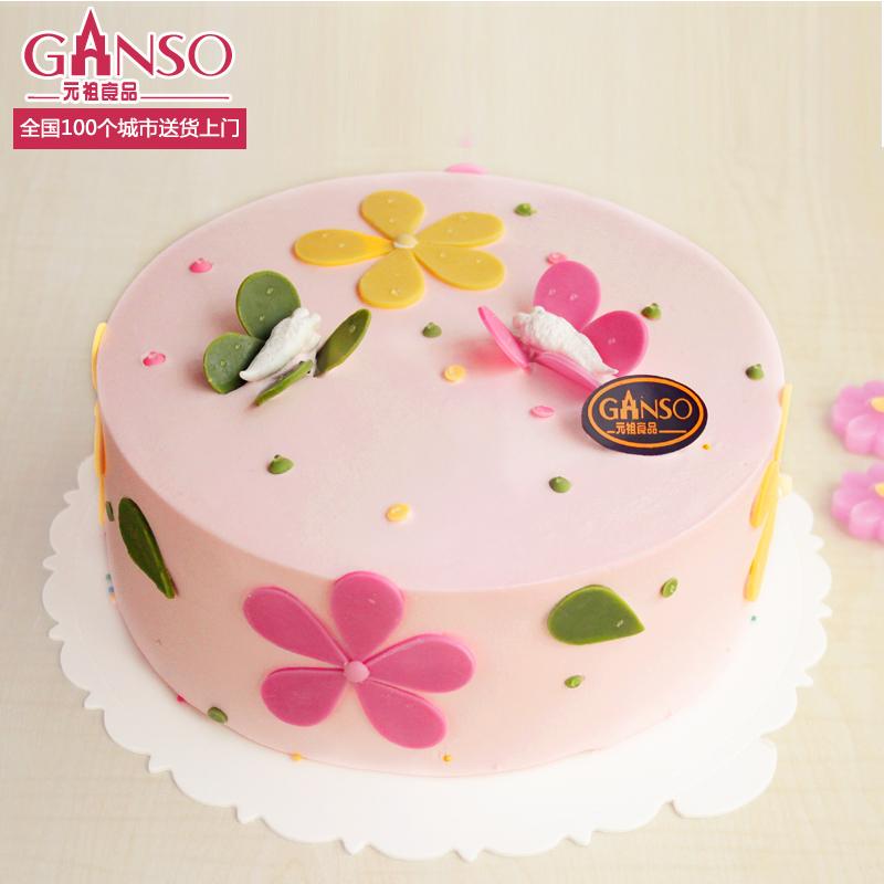 生日蛋糕连云港