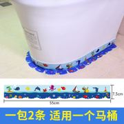Toilet base sticker toilet edge base stick bathroom anti-fouling decoration fence waterproof and mildew gap stickers