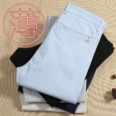 2018夏季薄款男士休闲裤男装青年春季新款修身直筒冰爽透气棉麻裤