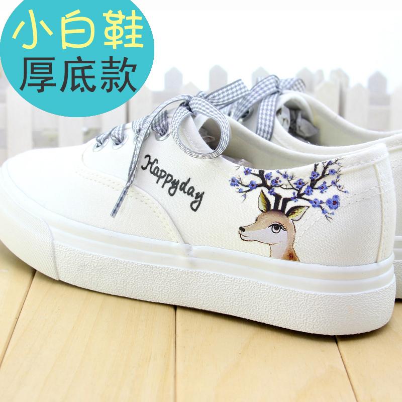 夏季女款板鞋