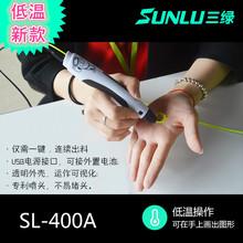 儿童低温3d打印笔 3D立体涂鸦笔儿童绘画益智笔可接充电宝 三绿