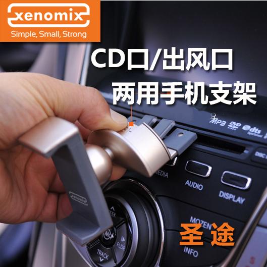 Проигрыватели CD / Виниловых дисков Артикул 523315045885