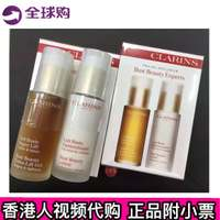 Hong Kong CLARINS Clarins Breast Set Firming Breast + Chest Gel 50ml SR Firm Type