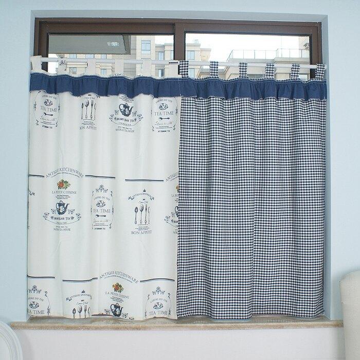 Готовые шторы Артикул 44884015782