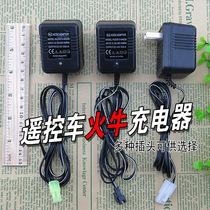 包邮玩具遥控船遥控汽车电池组充电器3.6V4.8V6V7.2V8.4V9.6V12V