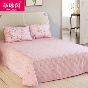 蔓琳阁全棉斜纹圆角床单单件 纯棉花边1.8米双人1.5m单人被单加大