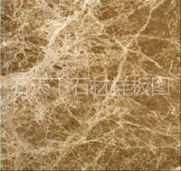 Stone World Natural Grade A Marble Light Brown Stone Window Sill Ground Floor Stepping Line Xi'an Wuhan