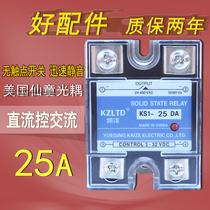 假一赔十原装正品25DTSSR固态继电器25DTSSR天得TEND