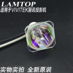 麗訊投影機燈泡