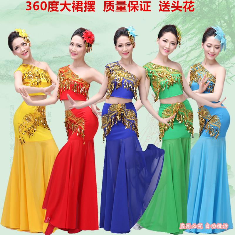傣族舞蹈服装蓝色