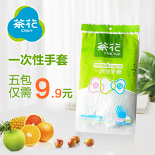 Camellia disposable gloves 3502 thicker food gloves cosmetic gloves shampoo gloves hair dyeing gloves 20
