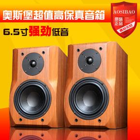 F30 6.5寸 木质 无源HIFI音箱 书架音箱 音响 胆机监听适配对箱