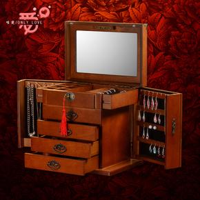 唯爱实木质首饰盒带锁大号 公主欧式复古收纳盒 结婚生日礼物包邮