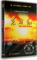 正版大型音乐舞蹈史诗:东方红盒装DVD 邓玉华 郭兰英 八一制片厂