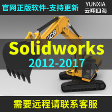 SW SolidWorks2017/2016/2015/2014软件定制零件图库与设计图库