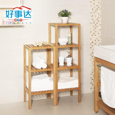 好事达亮节四层置物架收纳储物架 浴室卫生间厨房多空间使用3048