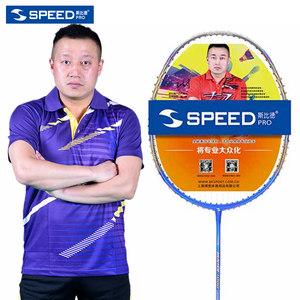 斯比德speed羽毛球拍单拍超轻全碳素男女正品AURSPEED-1000A