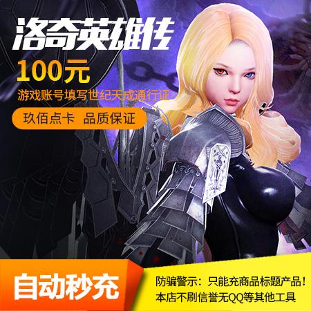 Внутриигровые ресурсы Mabinogi heroes Артикул 547506163216