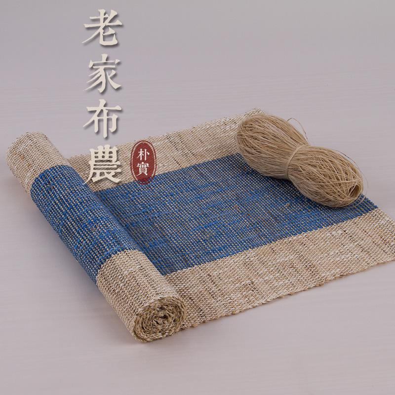 日式桌布桌旗