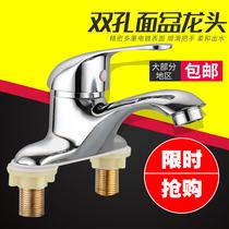 卫生间全铜冷热抽拉面盆水龙头洗手台洗脸盆洗头龙头单孔1410百汉