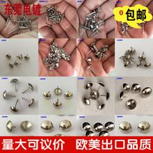 饰大泡钉现货 3到50毫米柏啄泡钉银色铜钉不锈钢泡钉沙发泡钉装
